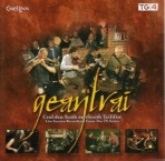 Various Artists – Geantrai CD